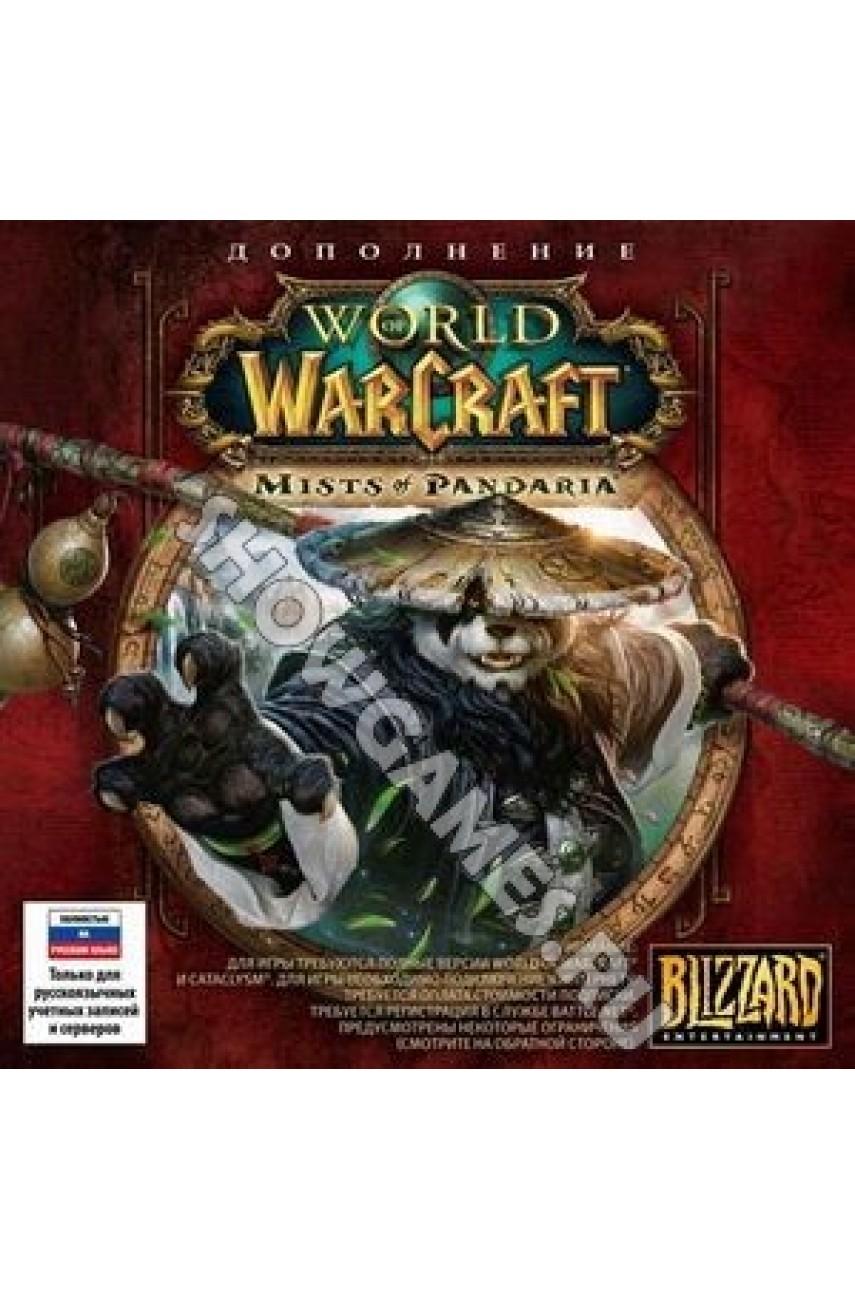World of Warcraft: Mists of Pandaria [PC DVD, Jewel]