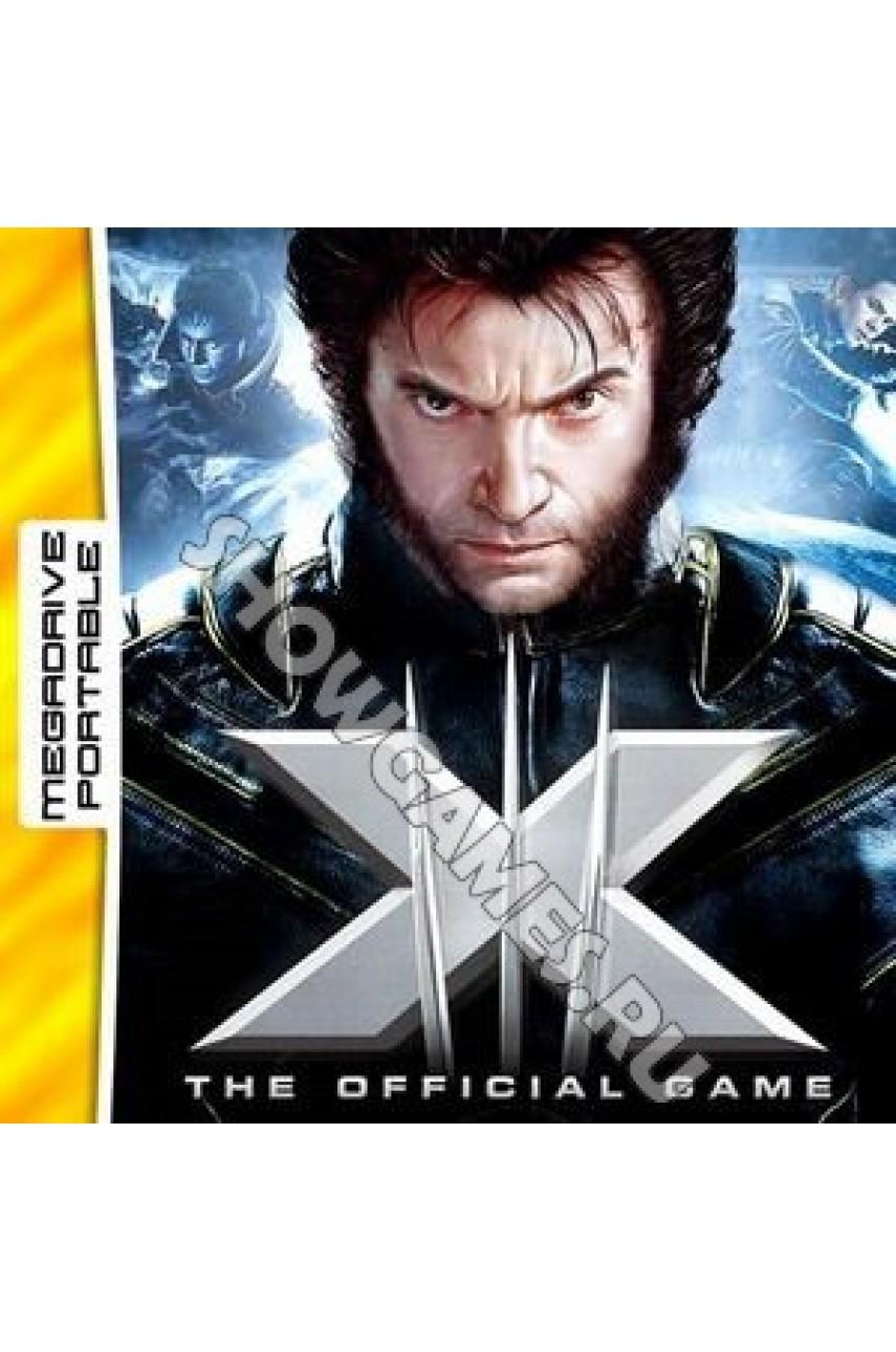 X-MAN (OEM) [MDP]