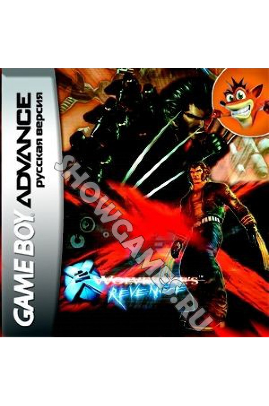 X-men 2 Wolverines Revenge (Русская версия) [Game Boy]