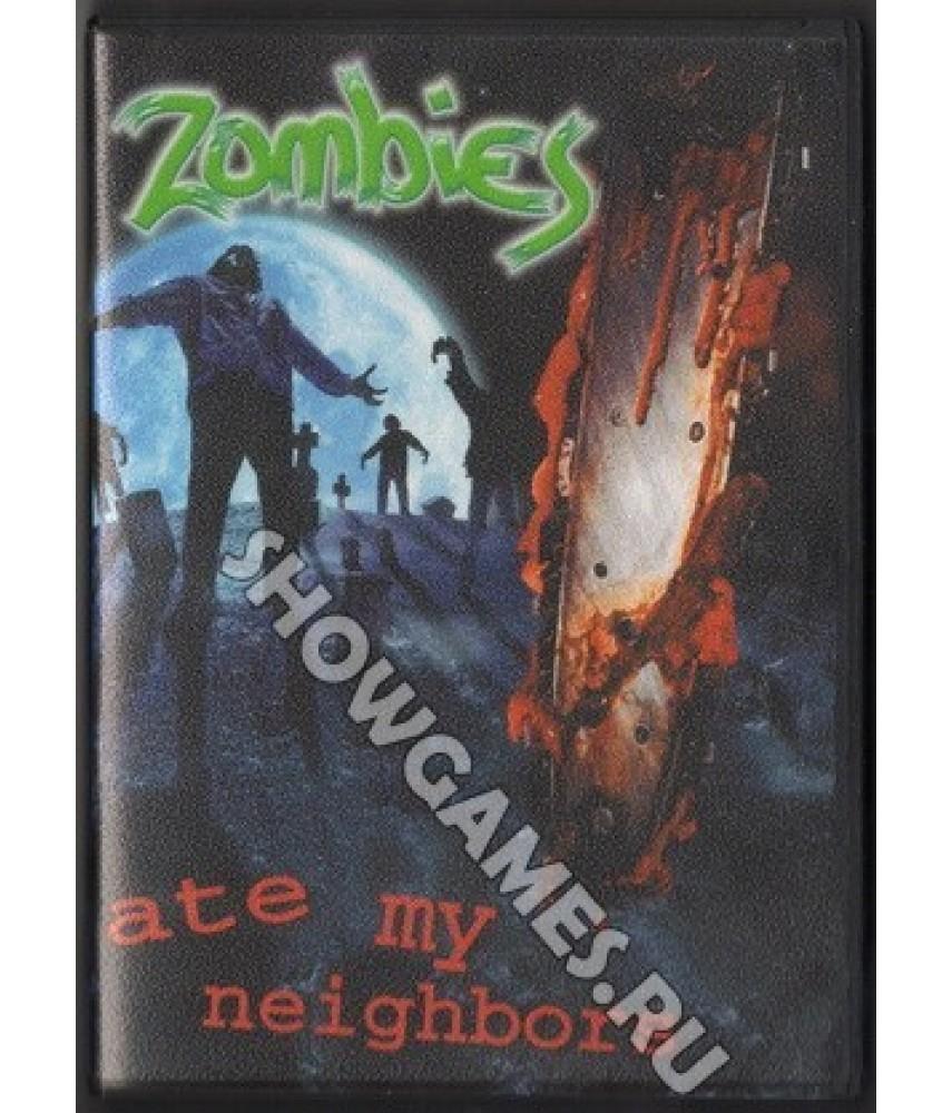 Zombies Ate My Neighbors (Зомби съели моих соседей) [Sega]