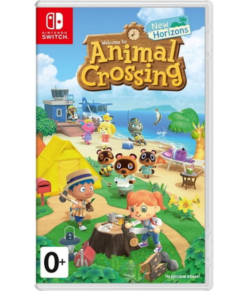Animal Crossing: New Horizons (Русская версия) [Nintendo Switch]