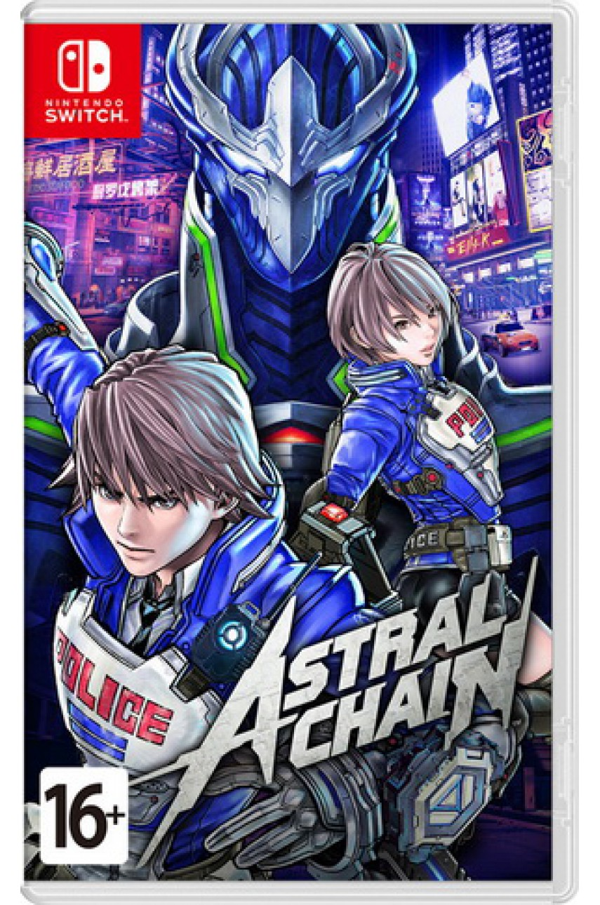 Astral Chain (Русская версия) [Nintendo Switch]