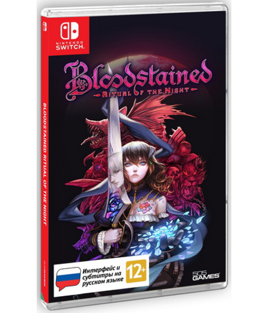 Bloodstained: Ritual of the Night (Русские субтитры) [Nintendo Switch]
