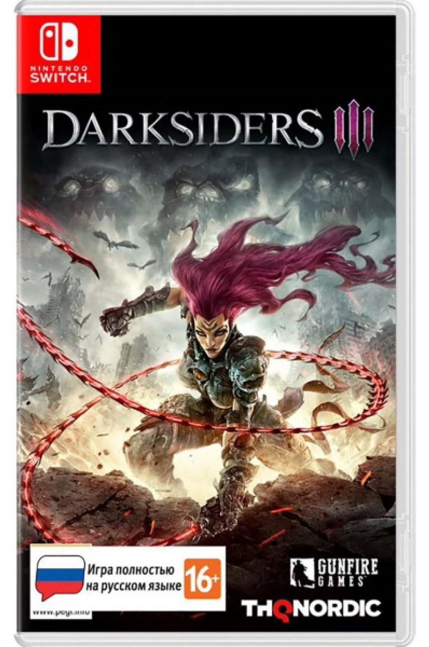 Darksiders 3 (III) (Русская версия) [Nintendo Switch]