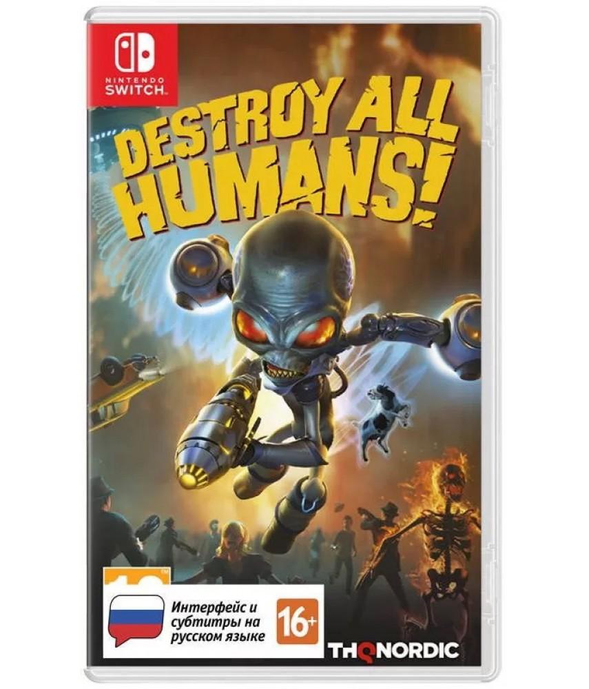 Destroy All Humans! (Русские субтитры) [Nintendo Switch]