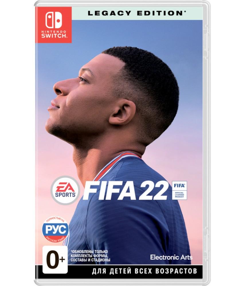 FIFA 22 Legacy Edition (Русская версия) [Nintendo Switch]