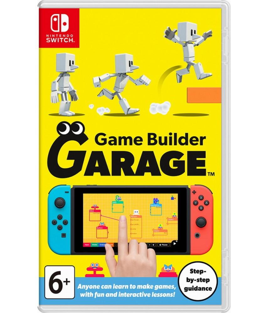 Game Builder Garage [Nintendo Switch]