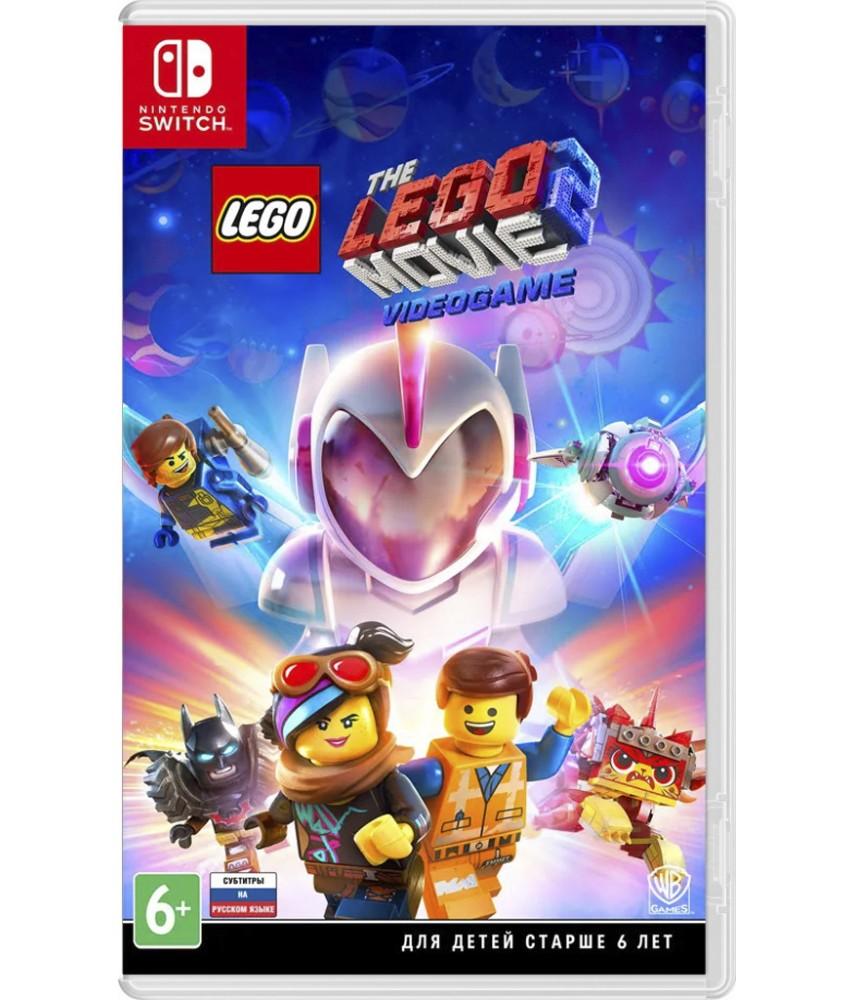 LEGO Movie 2 Videogame (Русские субтитры) [Nintendo Switch]