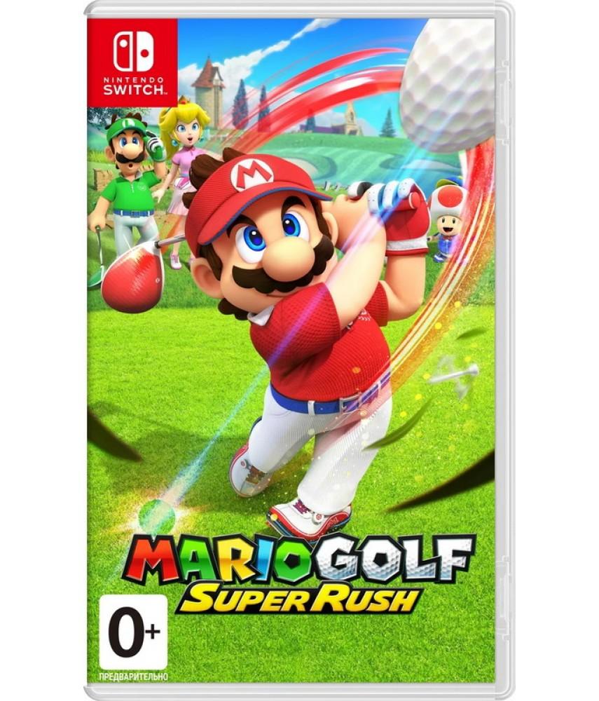 Mario Golf: Super Rush (Русские субтитры) [Nintendo Switch]