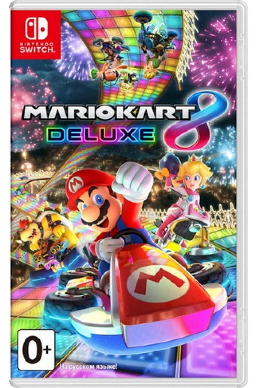 Mario Kart 8 Deluxe (Русская версия) [Nintendo Switch]