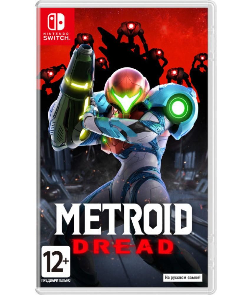 Nintendo Switch игра Metroid Dread (Русская версия)