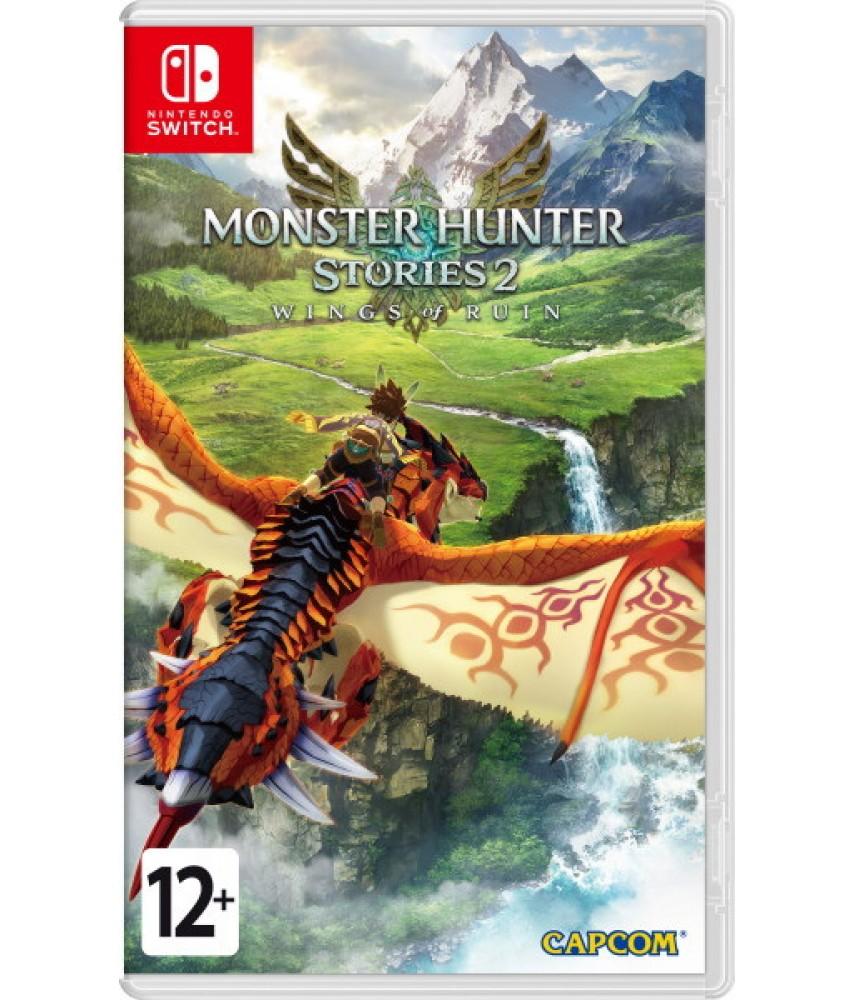 Monster Hunter Stories 2: Wings of Ruin (Русские субтитры) [Nintendo Switch]