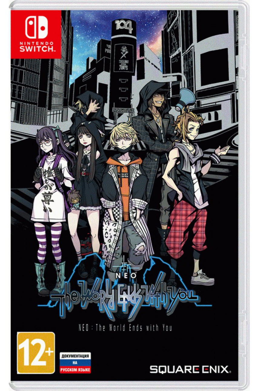 NEO: The World Ends with You [Nintendo Switch]