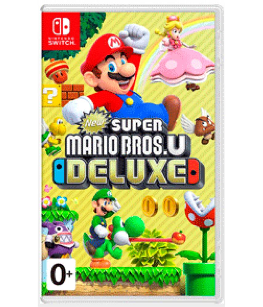 New Super Mario Bros U Deluxe (Русские субтитры) [Nintendo Switch] - БУ