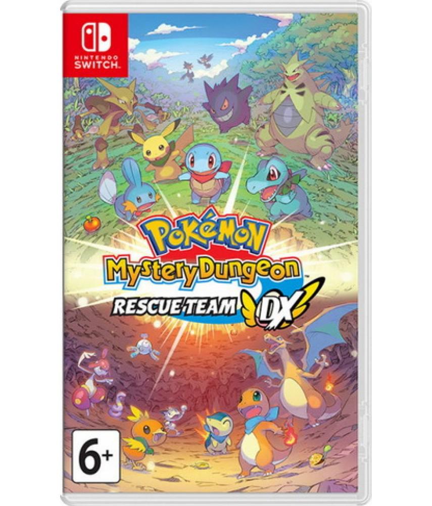 Pokemon Mystery Dungeon: Rescue Team DX [Nintendo Switch]