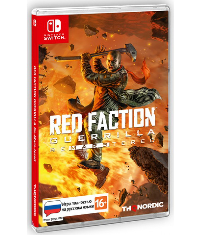Red Faction Guerilla Re-Mars-tered (Русская версия) [Nintendo Switch]