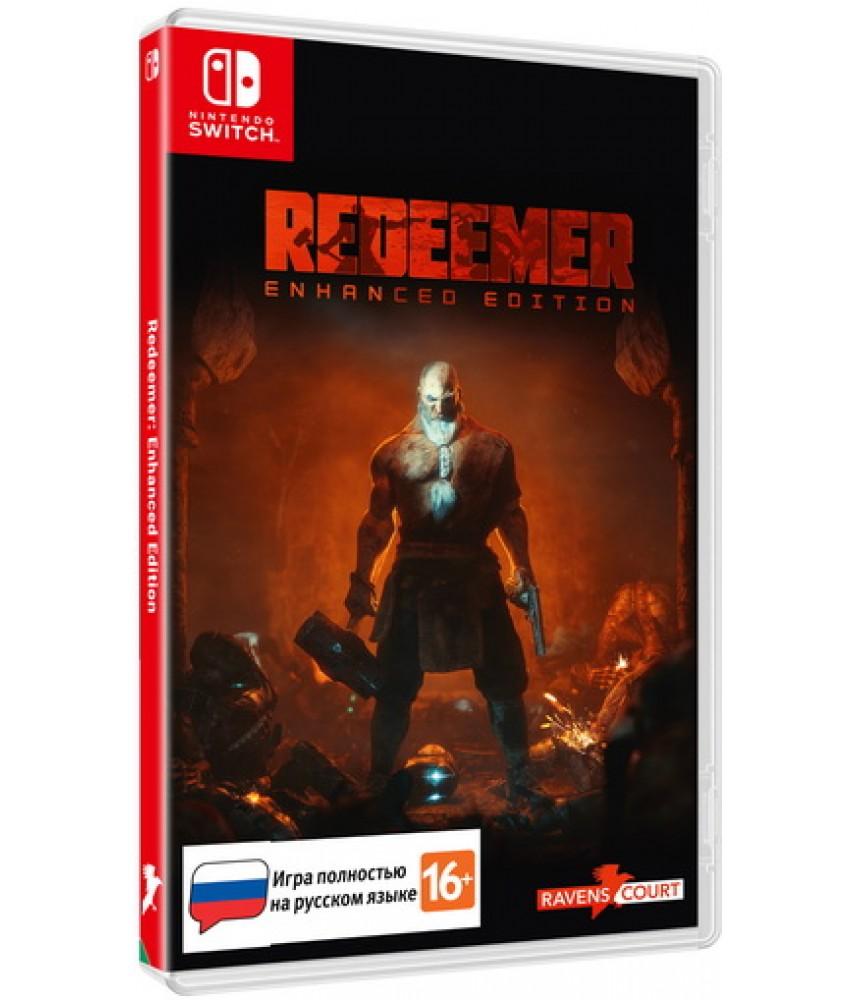 Redeemer: Enhanced Edition (Русская версия) [Nintendo Switch]
