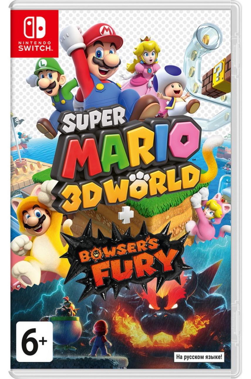 Nintendo Switch игра Super Mario 3D World + Bowser's Fury (Русские субтитры)