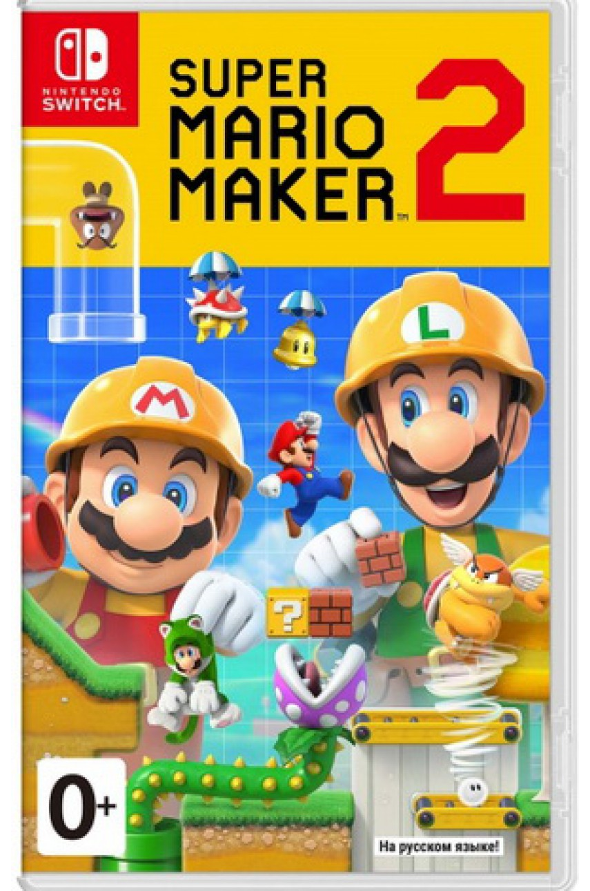 Super Mario Maker 2 (Русские субтитры) [Nintendo Switch]