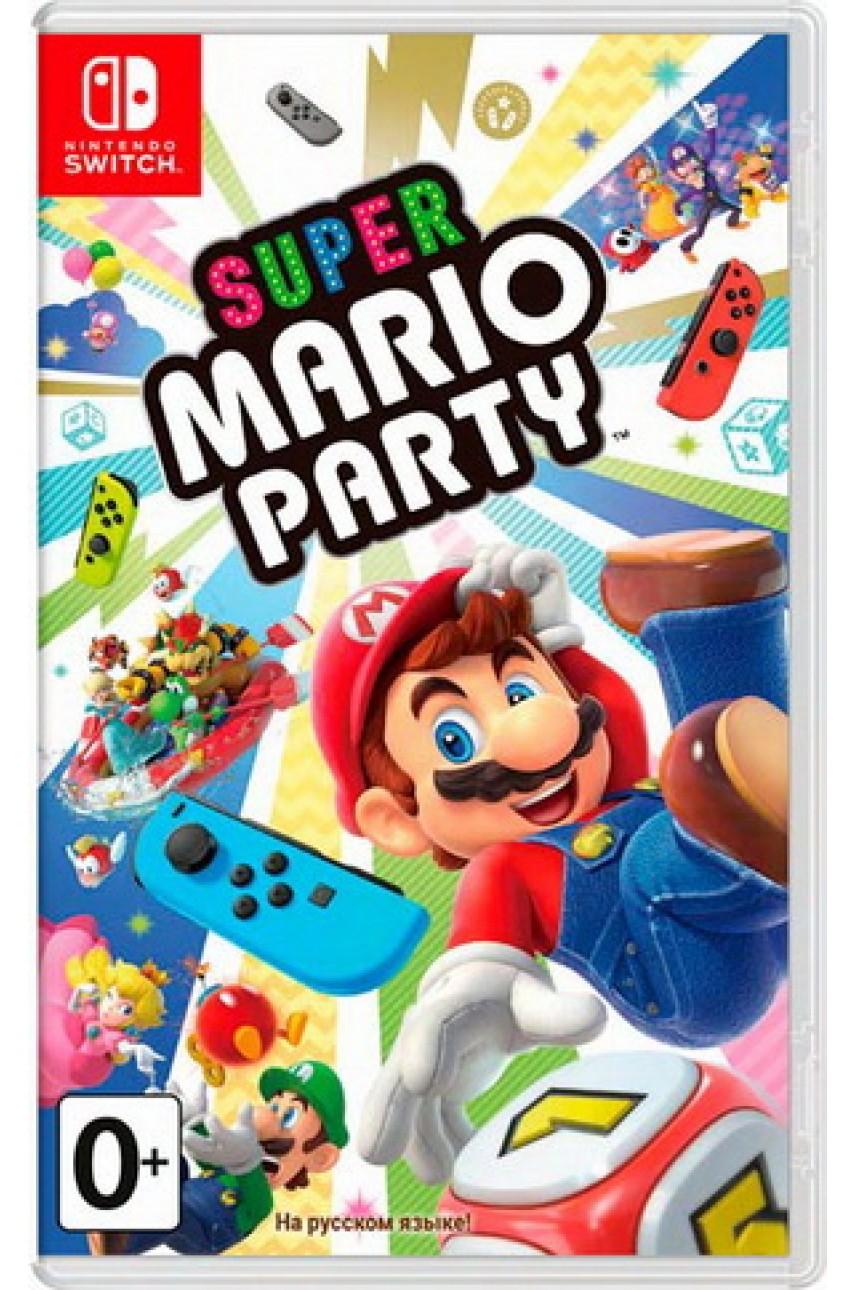 Super Mario Party (Русская версия) [Nintendo Switch]