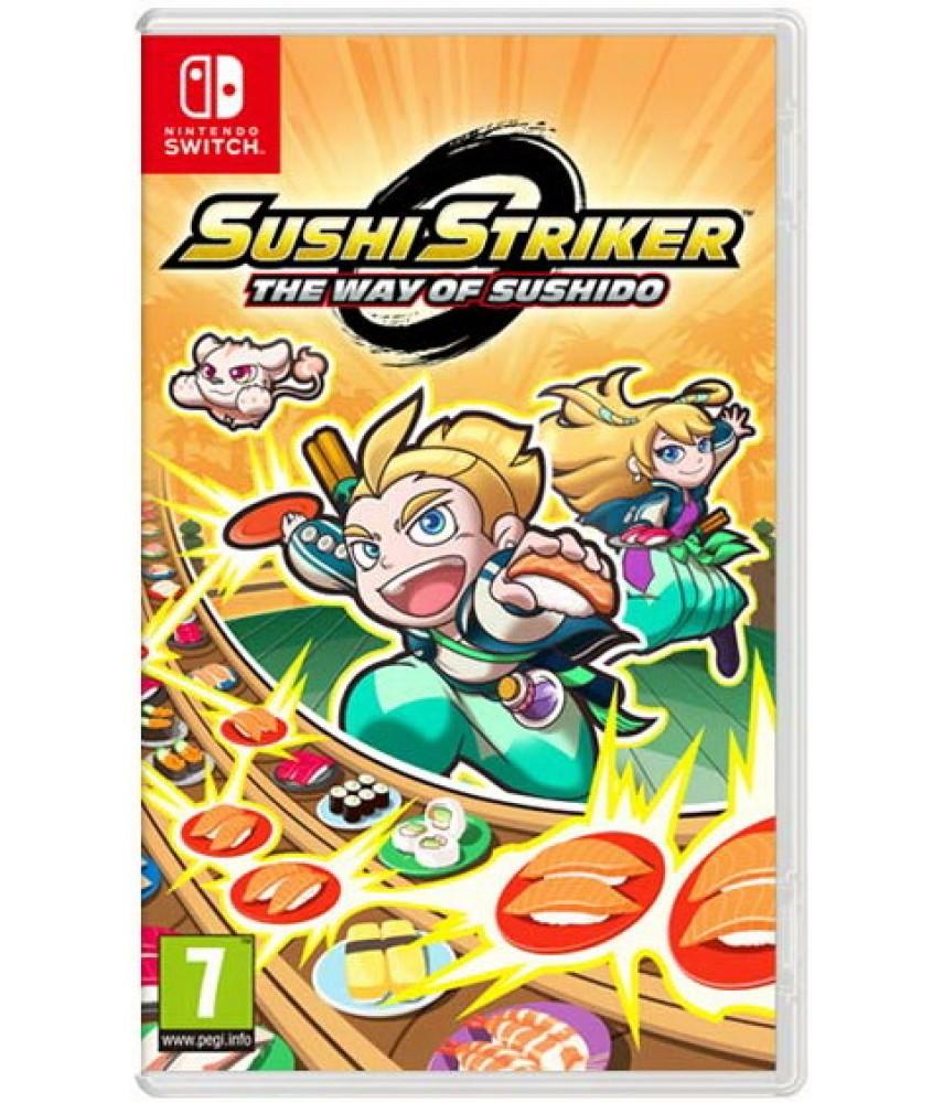 Sushi Striker: The Way of Sushido [Nintendo Switch]