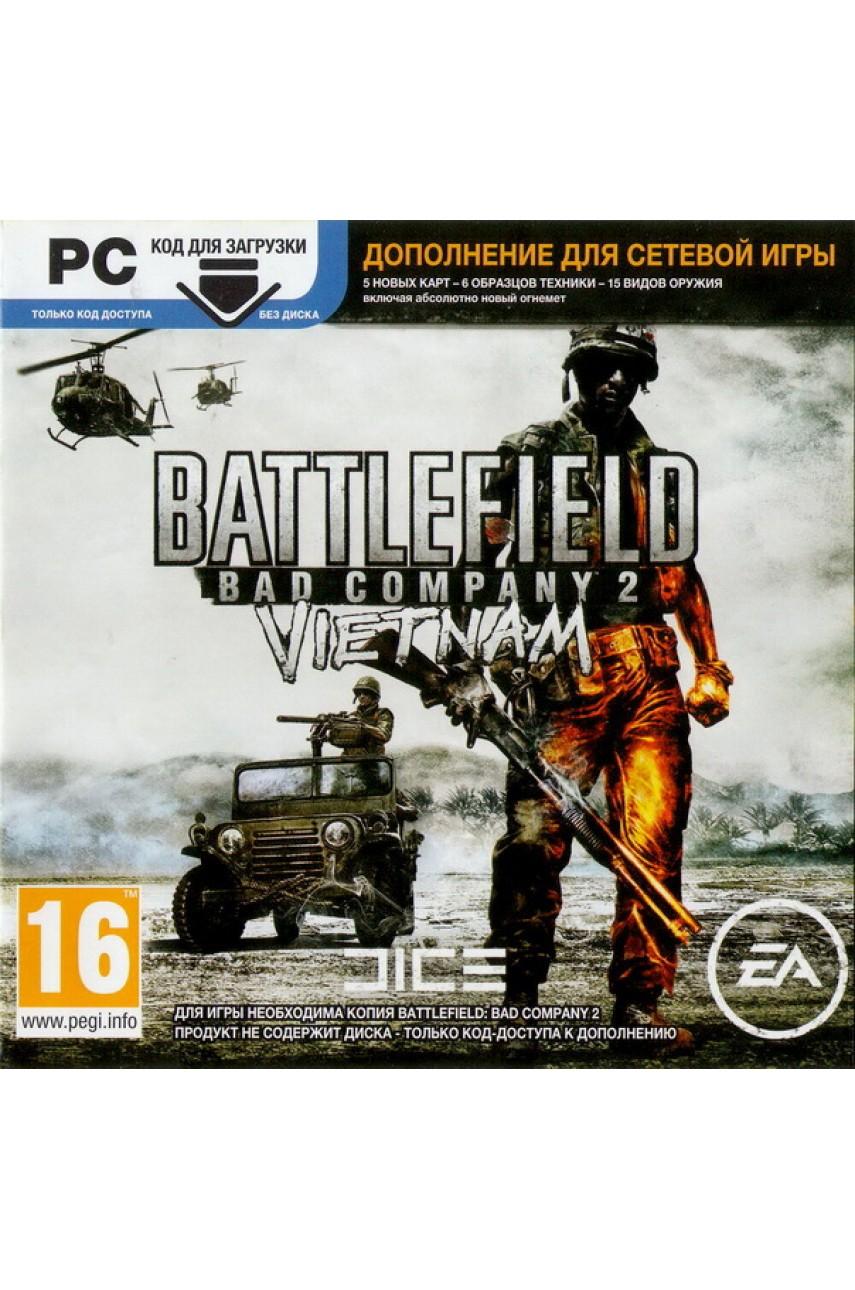Battlefield Bad Company 2: Vietnam (дополнение) (Русская версия) [PC DVD, код]