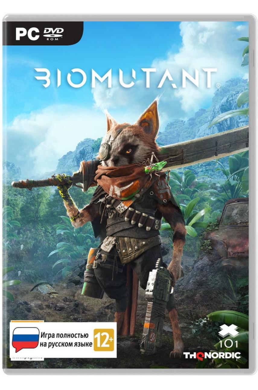 Biomutant (Русская версия) [PC Box]