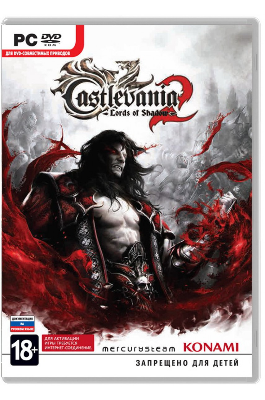 Castlevania: Lords of Shadow 2 [PC DVD]