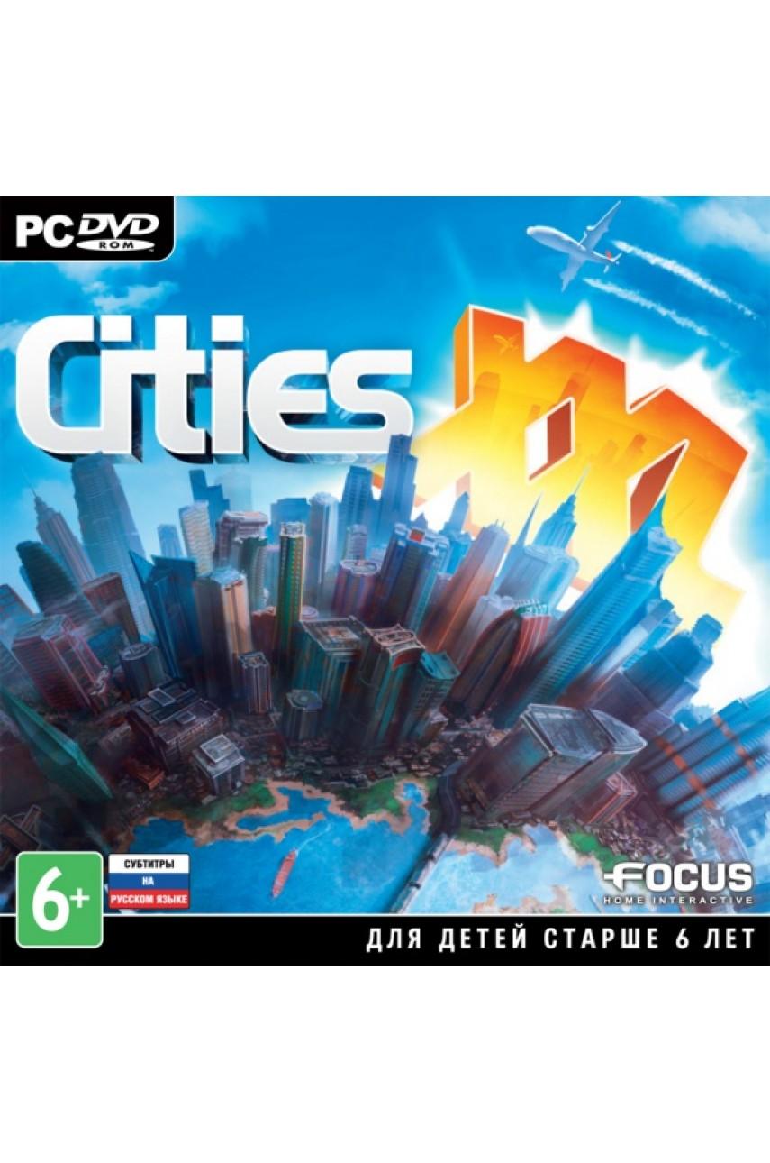 Cities XXL (Русские субтитры) [PC DVD, Jewel]