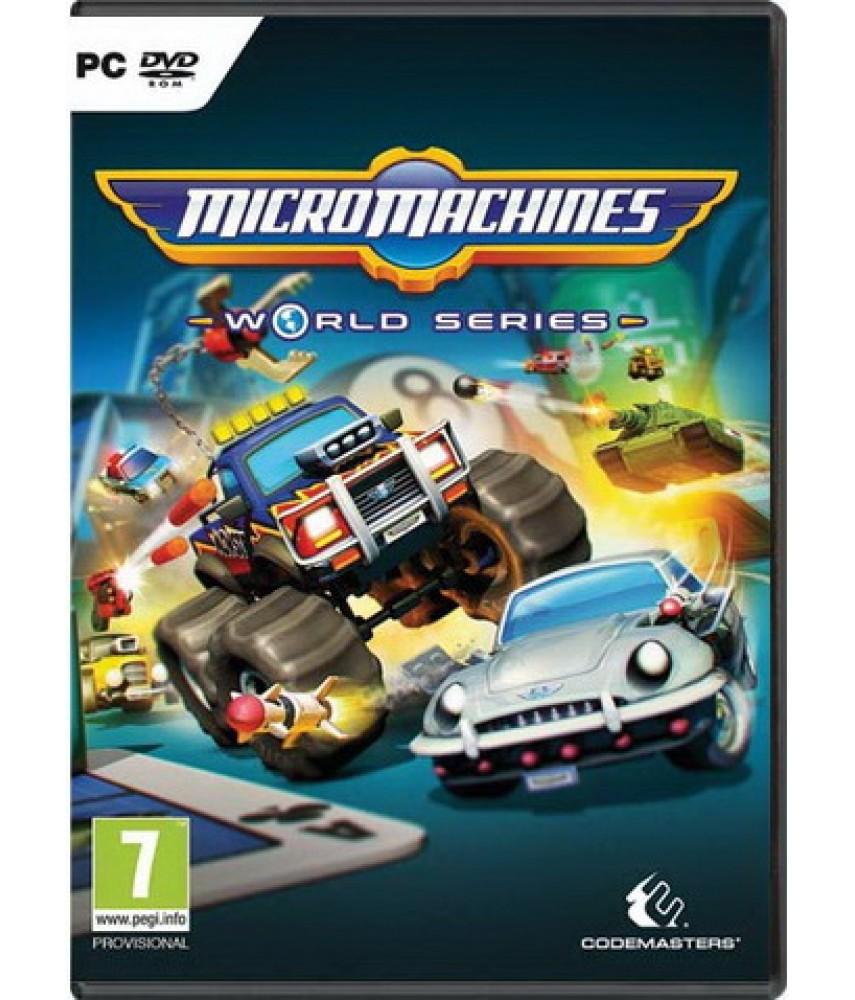 Micro Machines World Series [PC DVD, box]