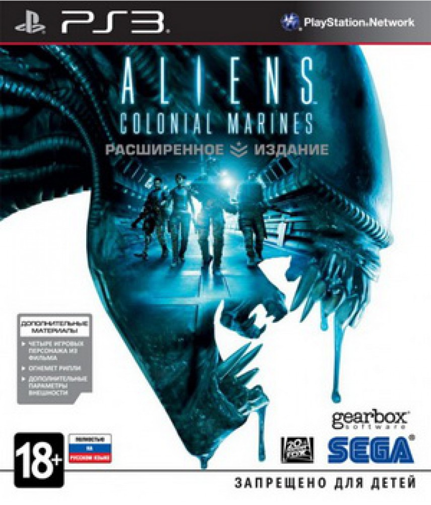 Aliens: Colonial Marines - Расширенное издание [PS3] - Б/У