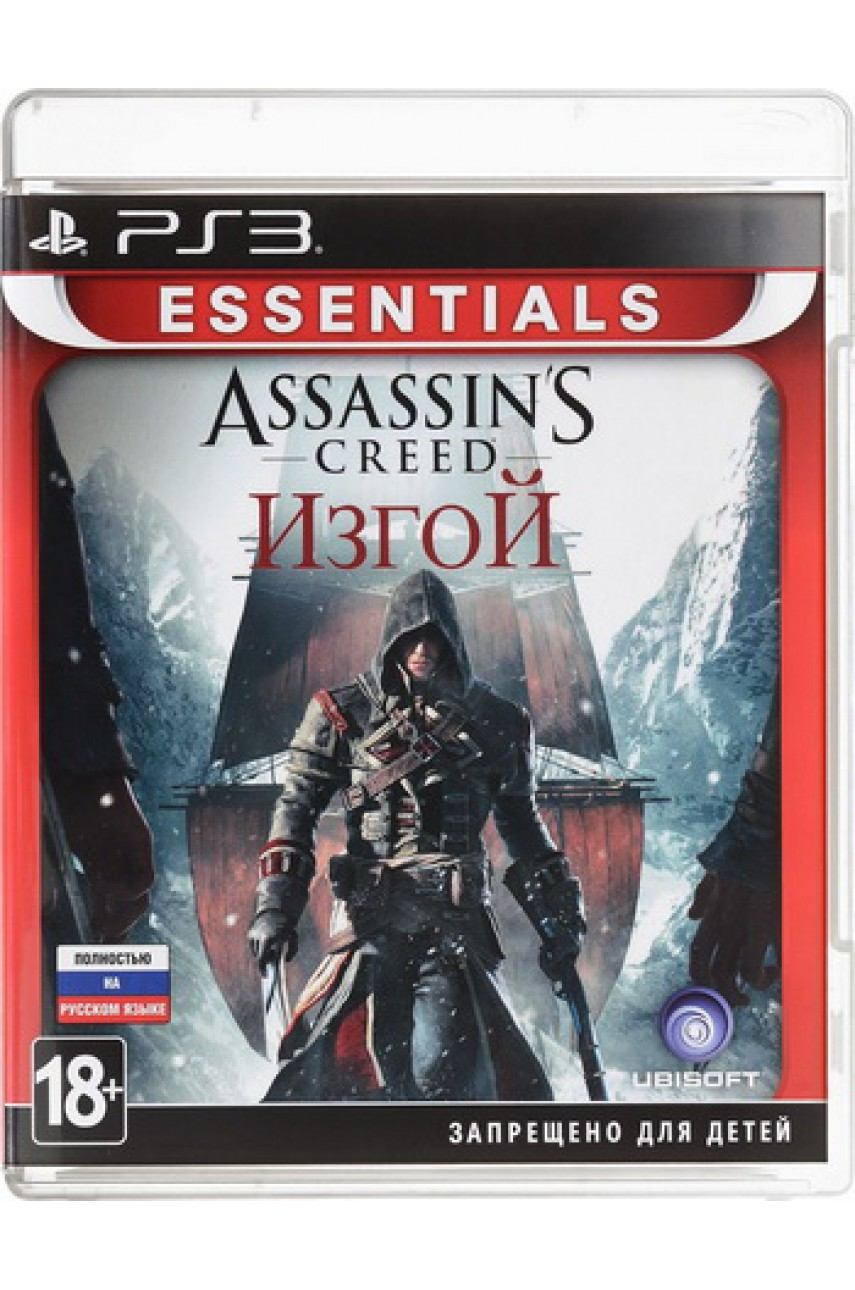 Assassin's Creed Изгой [Rogue] (Русская версия) [PS3]