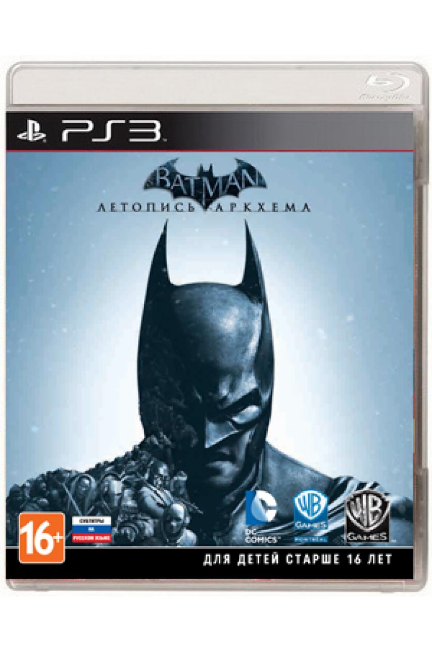 Batman: Летопись Аркхема (Arkham Origins) [PS3] - Б/У