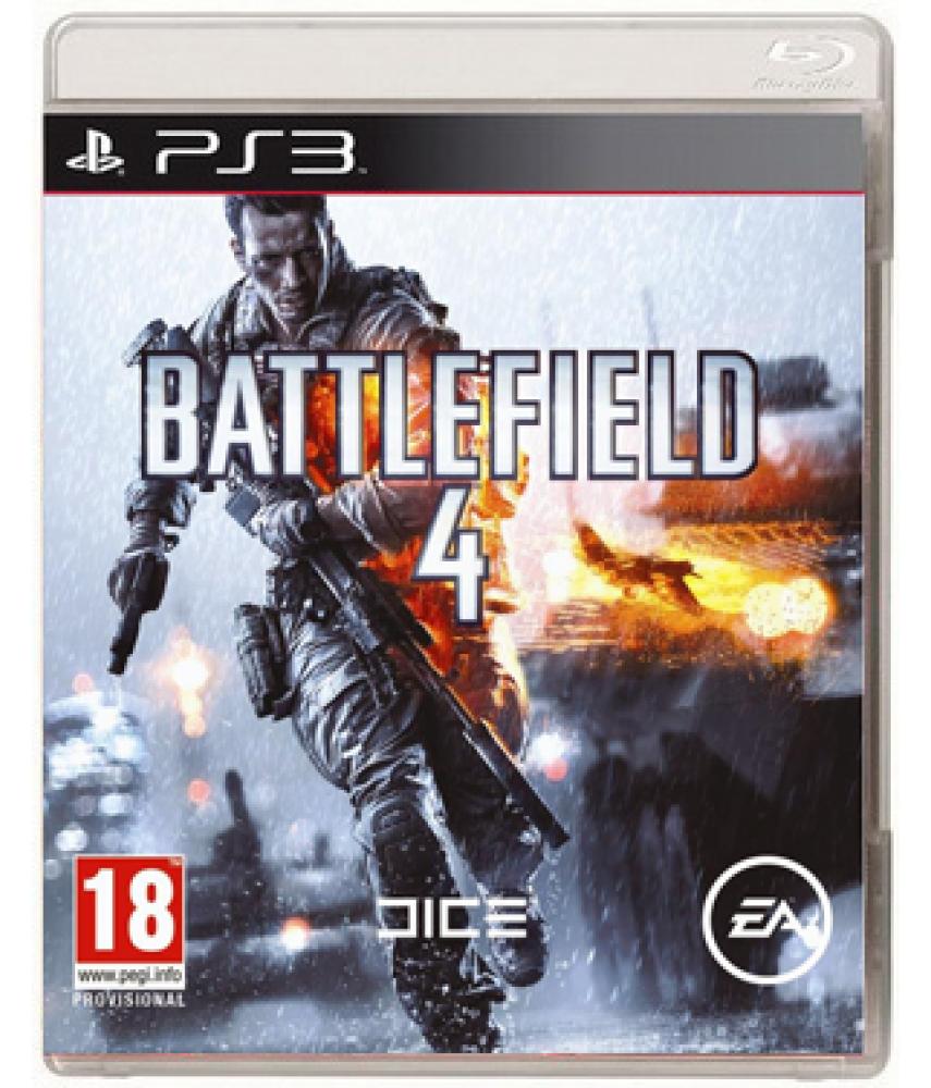 Battlefield 4 [PS3] - Б/У