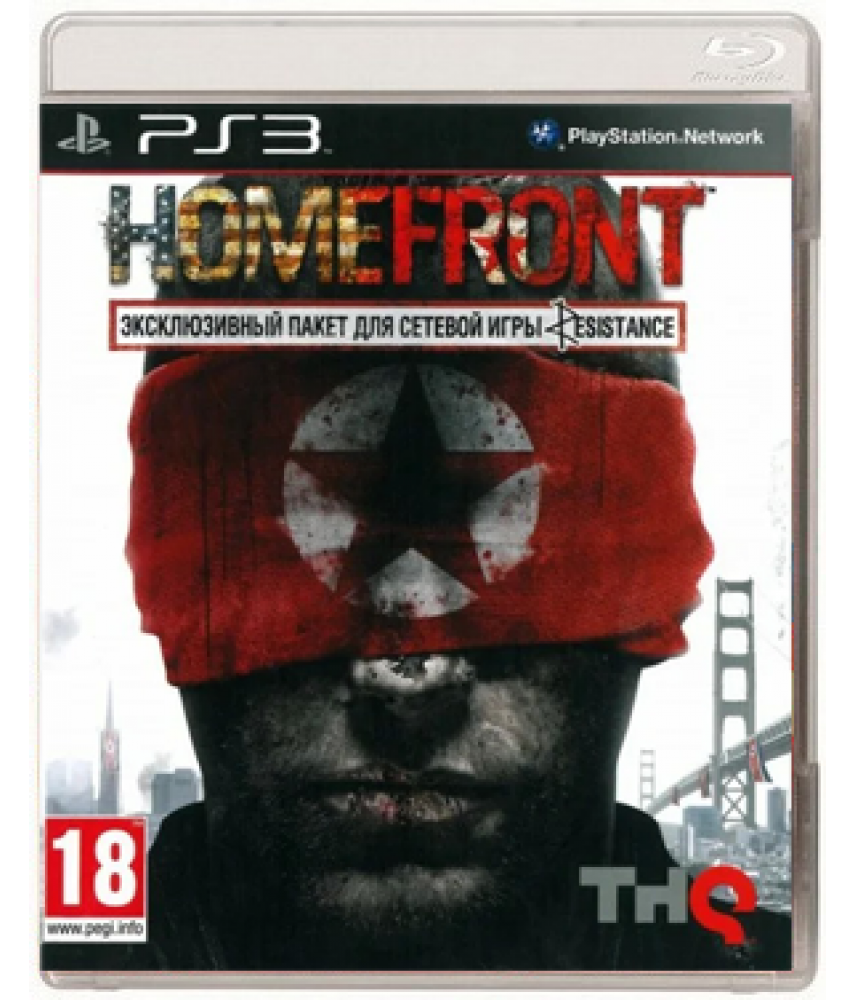 Homefront - Special Edition (Русская версия) [PS3]