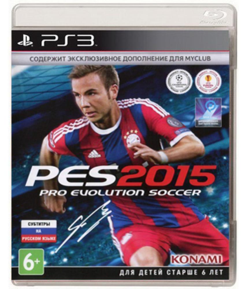 Pro Evolution Soccer 2015 [PES 15] (Русские субтитры) [PS3]