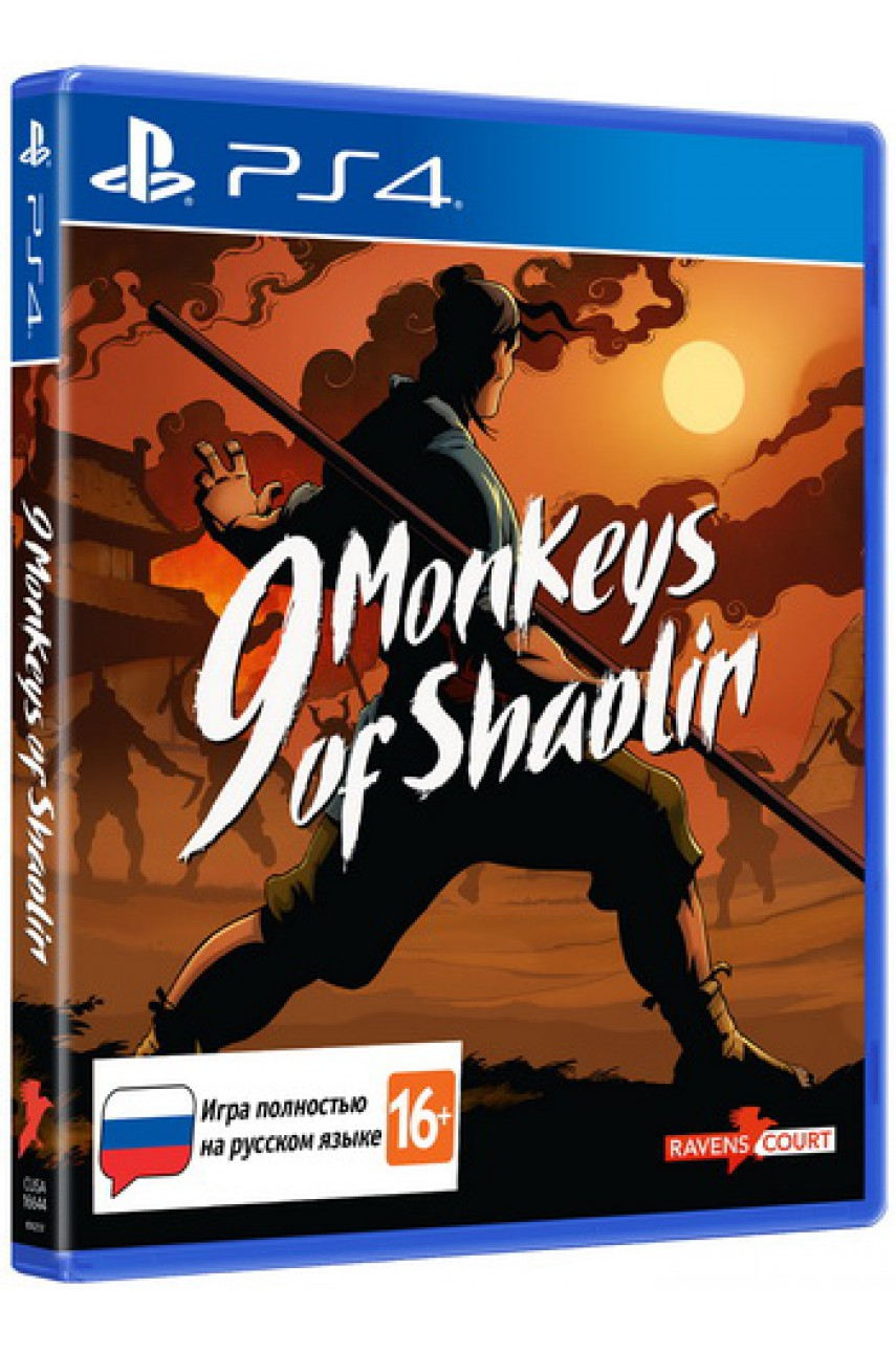 9 Monkeys of Shaolin (Русская версия) [PS4] Предзаказ!