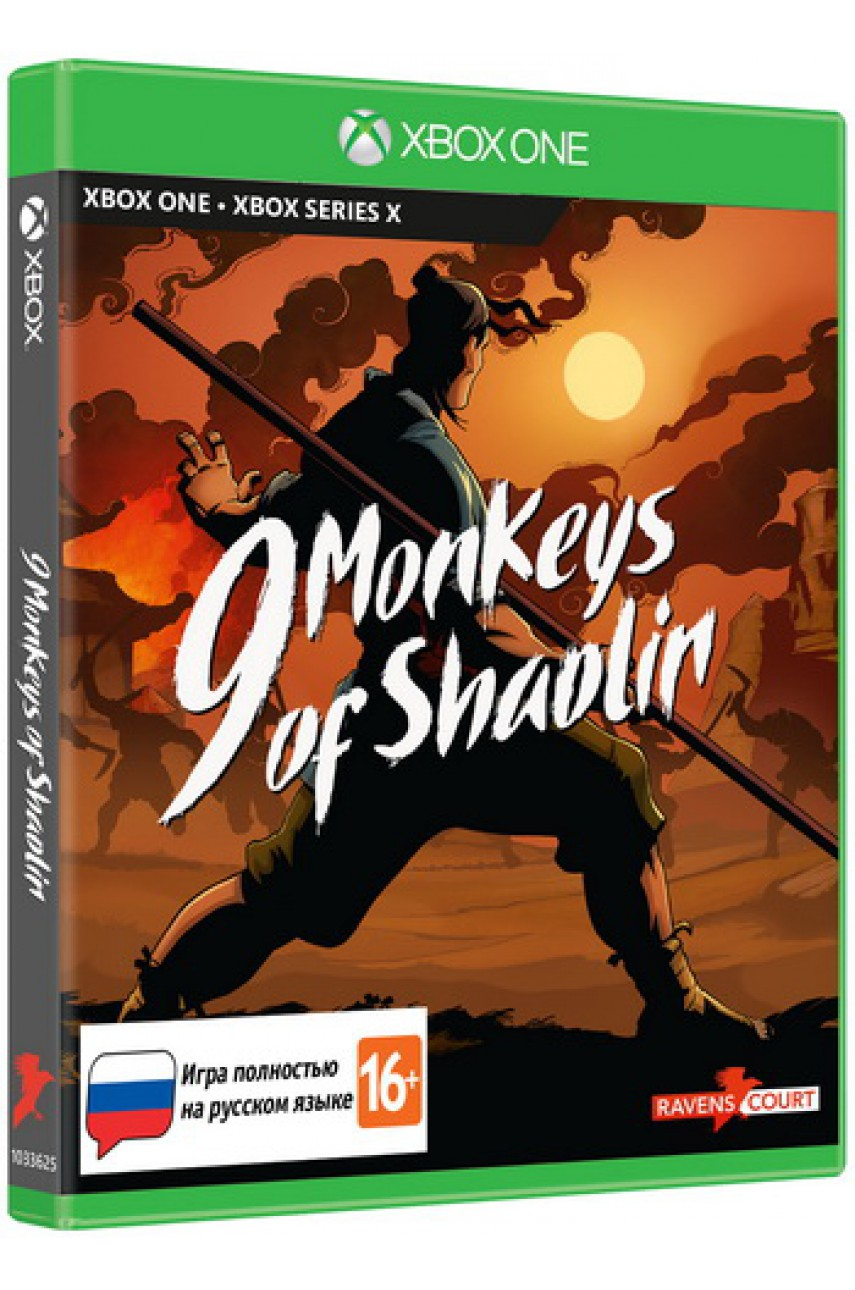 9 Monkeys of Shaolin (Русская версия) [Xbox One]