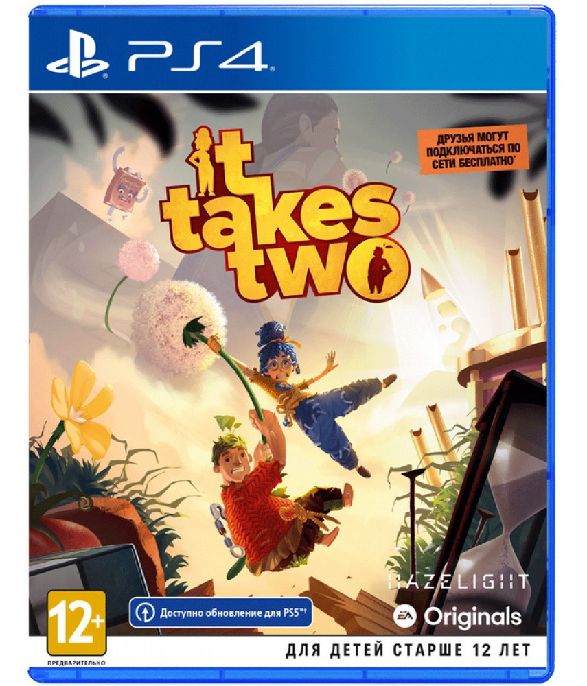 It Takes Two (Русские субтитры) [PS4 | PS5]