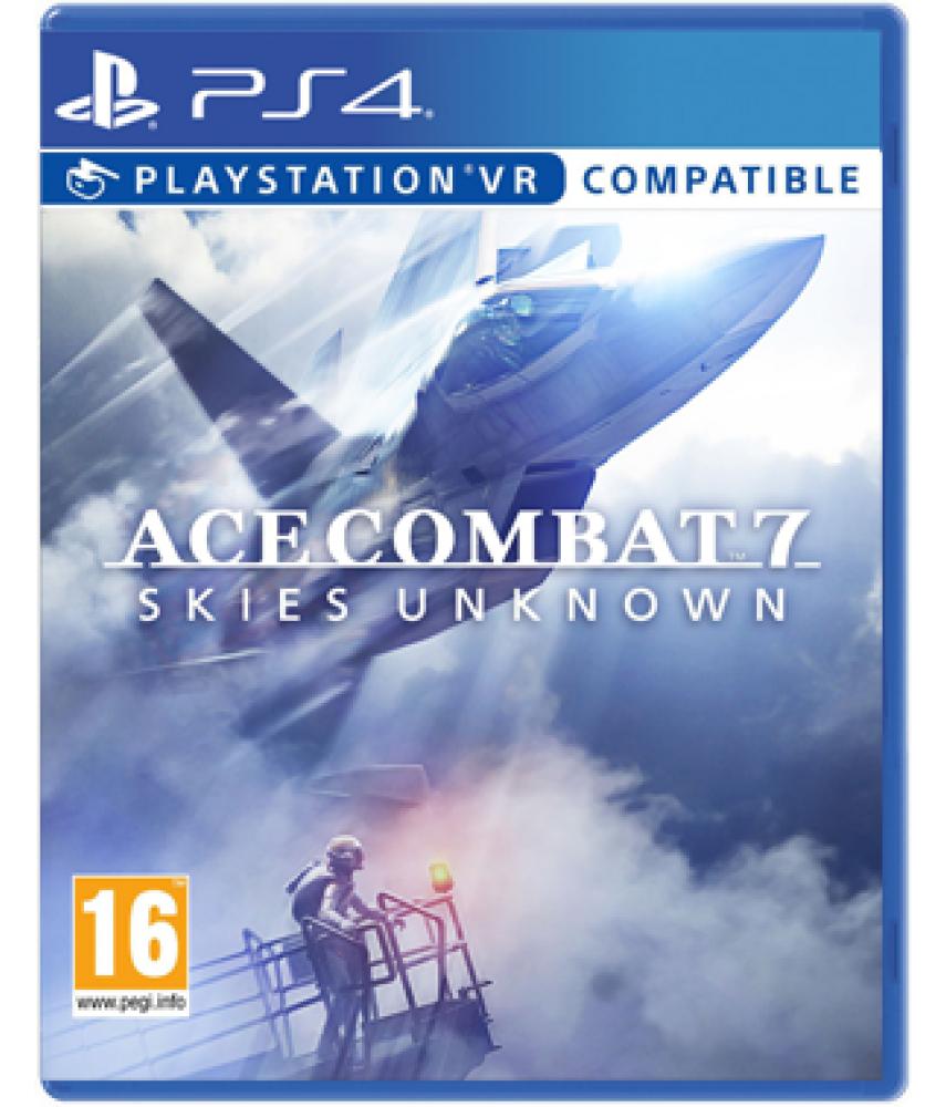 Ace Combat 7: Skies Unknown (поддержка VR) (Русские субтитры) [PS4]