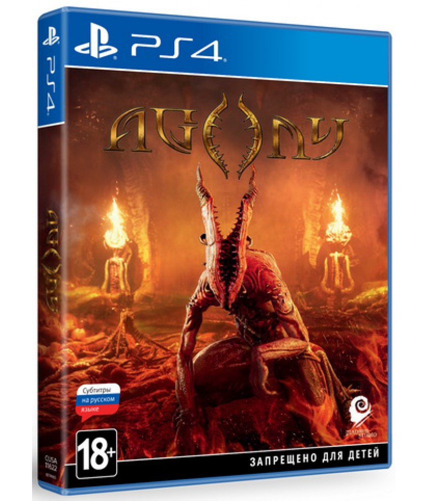 Agony (Русские субтитры) [PS4] - Б/У