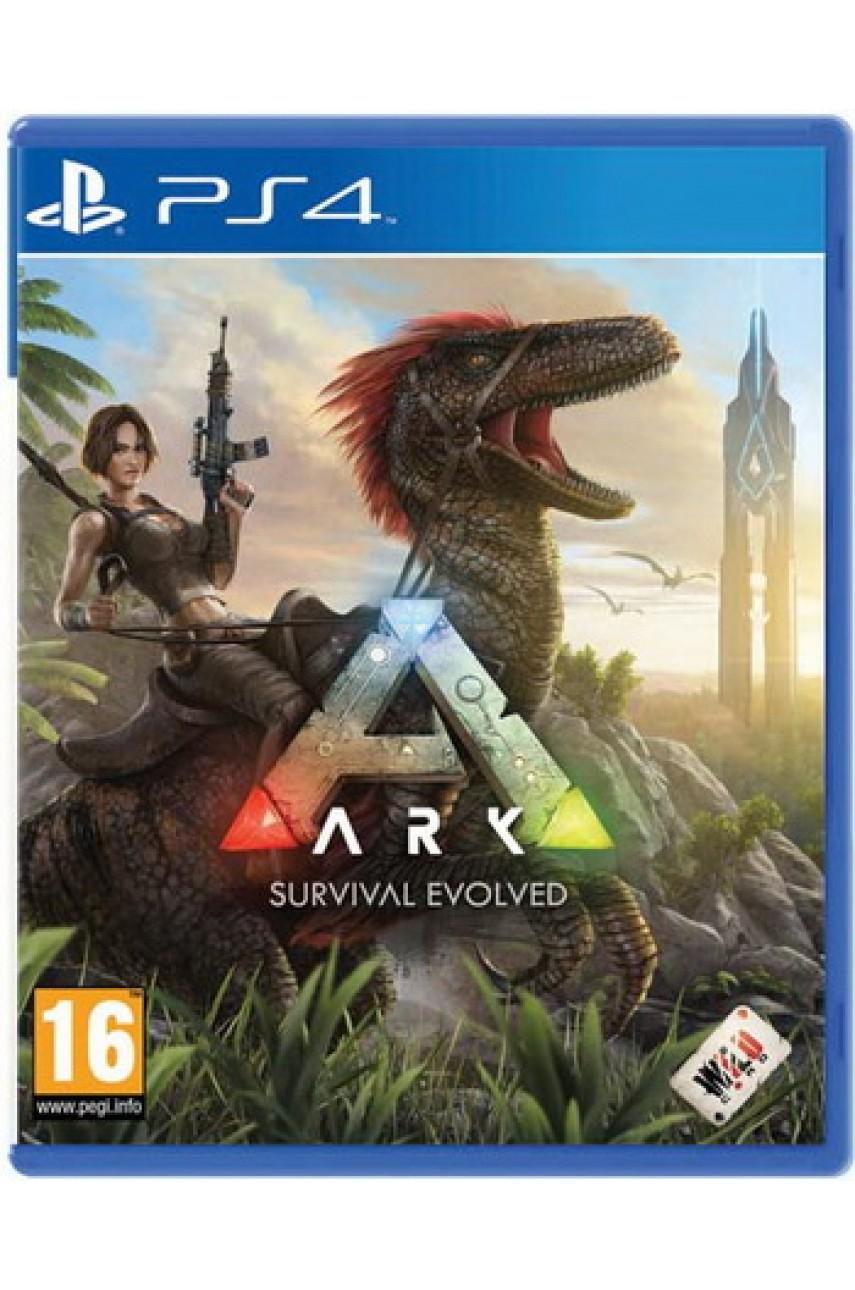 ARK: Survival Evolved (Русские субтитры) [PS4]