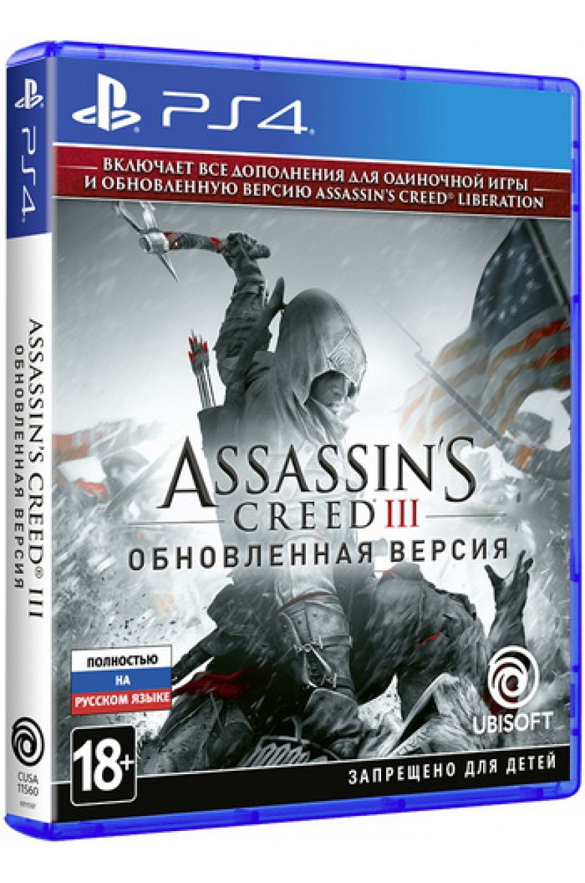 Assassin Creed 3 Обновленное издание (Русская версия) [PS4]