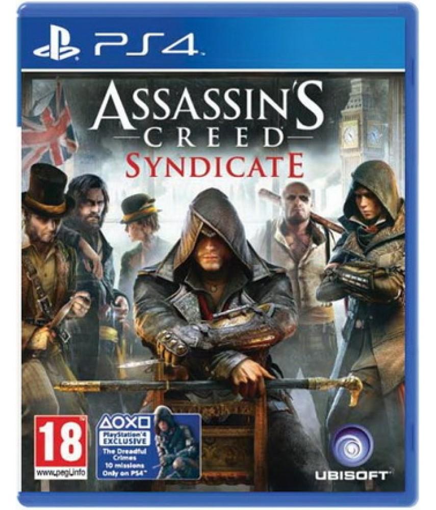 Assassin s Creed: Синдикат [PS4] - Б/У
