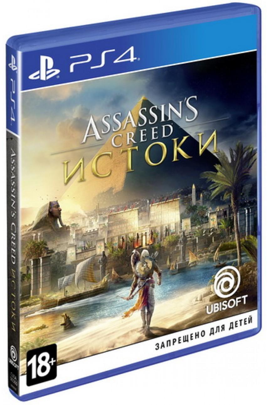 Assassin's Creed: Истоки [PS4] - Б/У