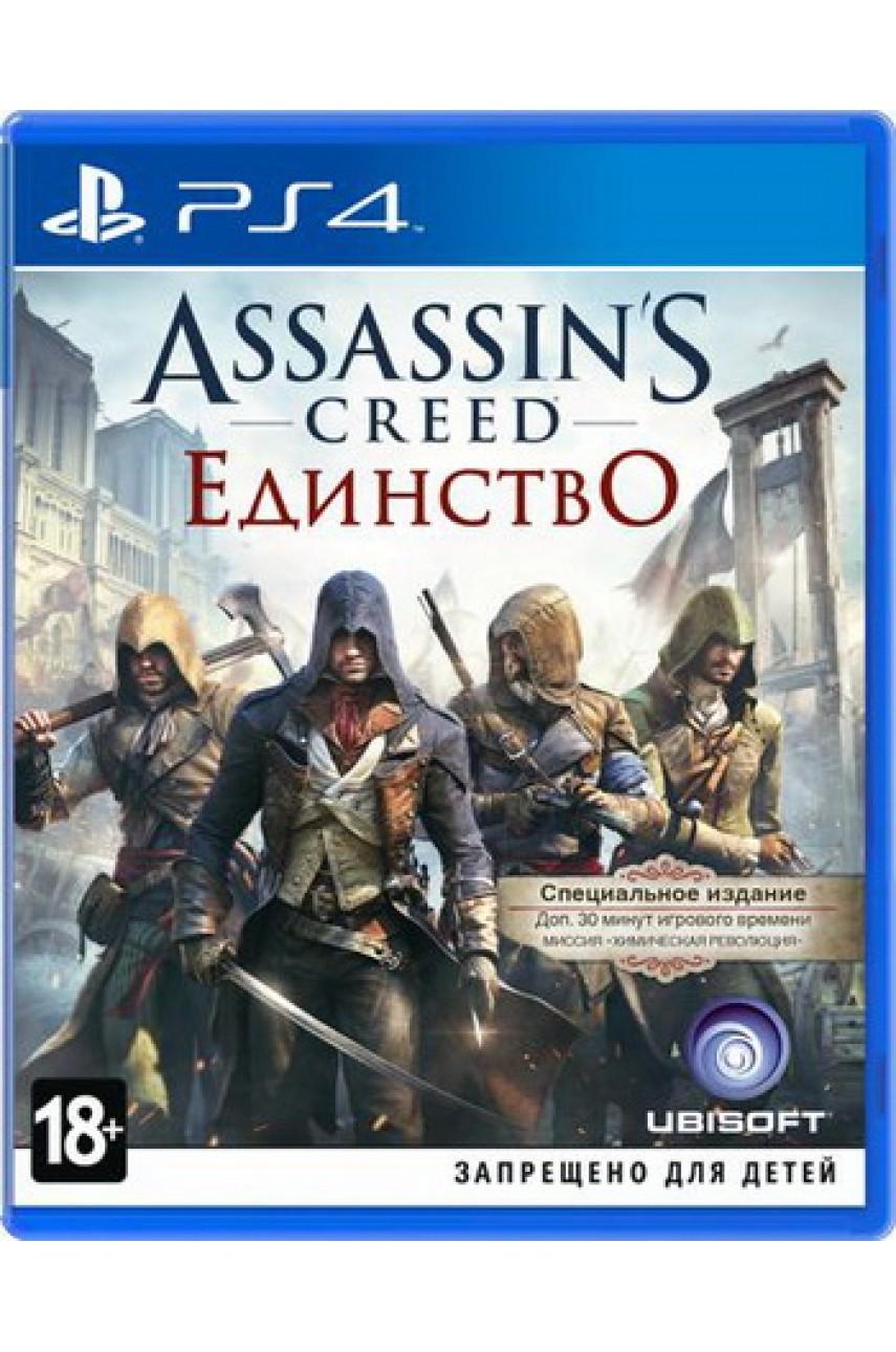Игра Assassin's Creed: Единство Специальное издание для PlayStation 4 - Б/У
