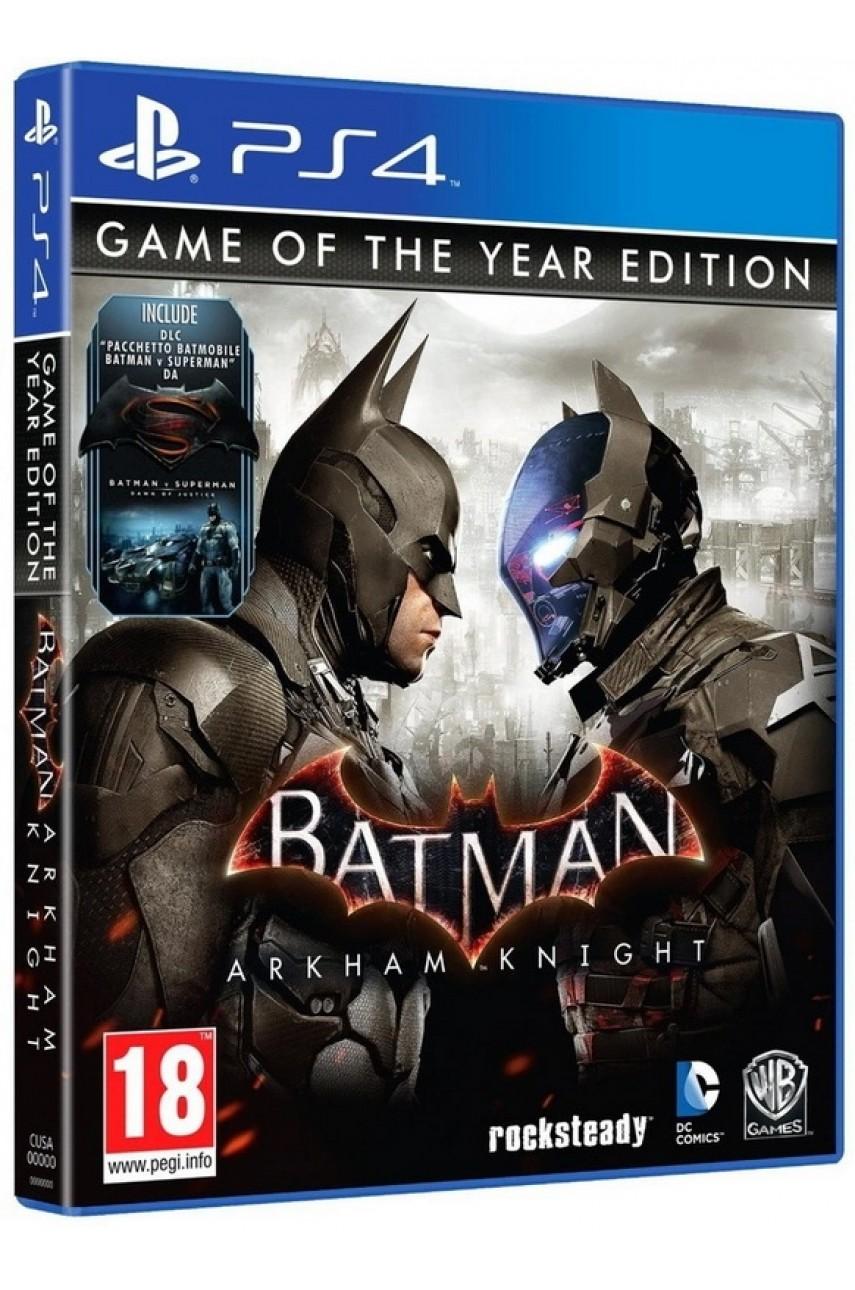 Batman Рыцарь Аркхема Game Of The Year Edition (Русские субтитры) [PS4]
