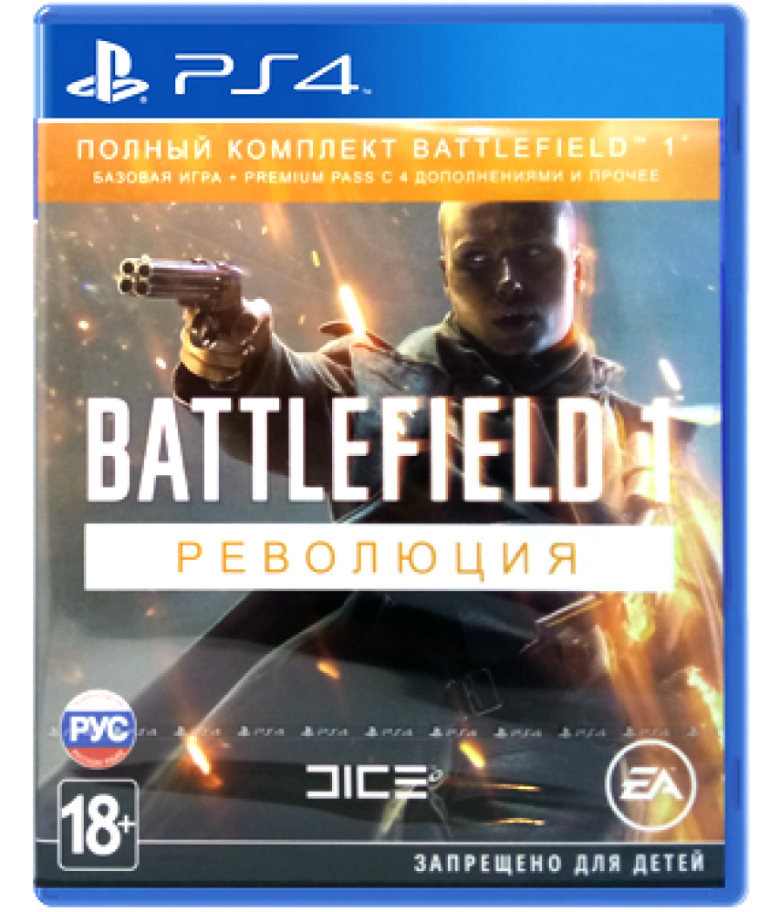 Battlefield 1 Революция (Revolution) (Русская версия) [PS4]