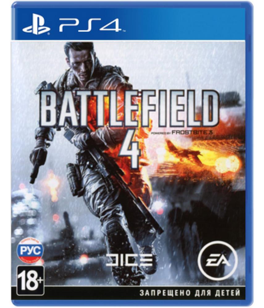 Battlefield 4 (Русская версия) [PS4]