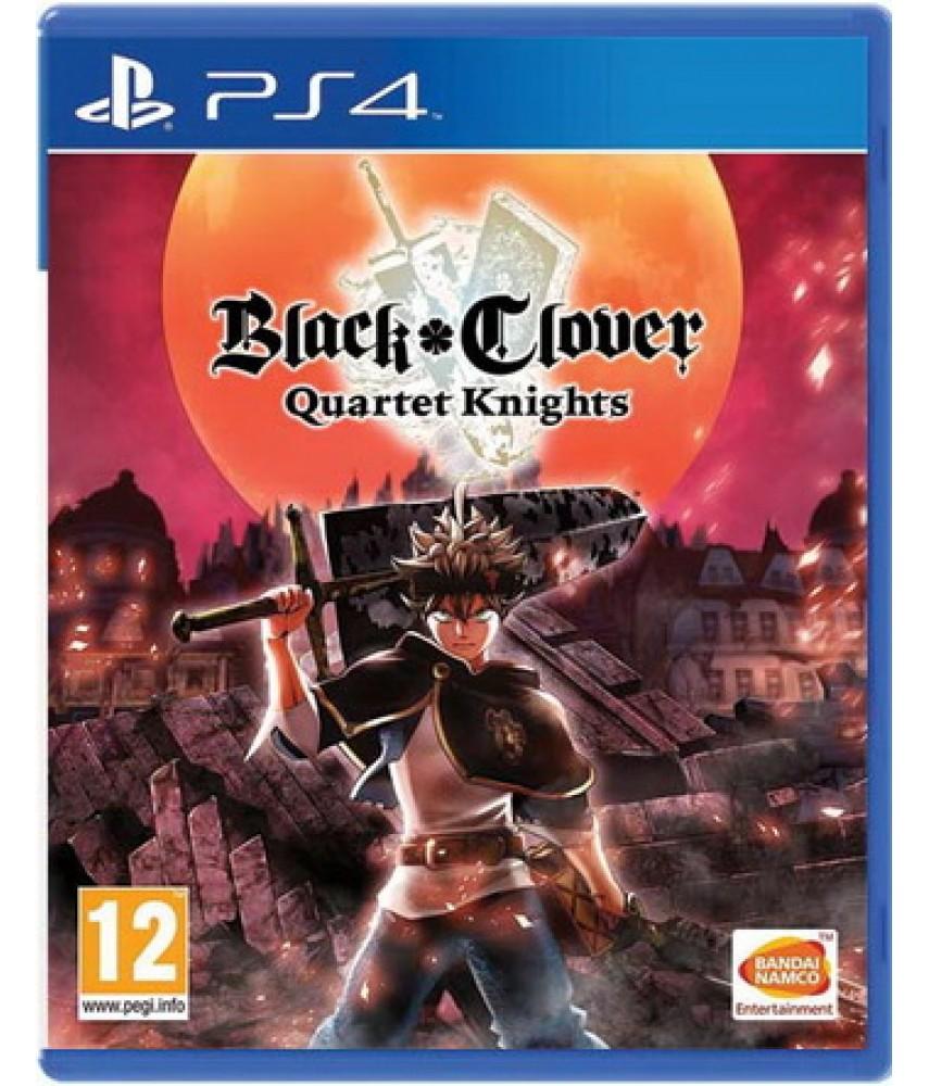 Black Clover: Quartet Knights [PS4]